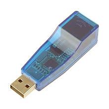 Сетевая карта FY1026  SR9200 USB LAN Card1.1     dr.