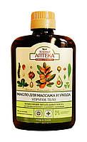 Массажное масло Зеленая Аптека Упругое тело - 200 мл.