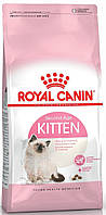 Royal Canin Kitten 36 сухой корм для котят от 4 до 12 мес
