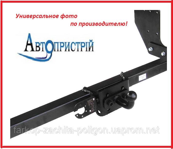 """Фаркоп ГАЗ 3302 """"ГАЗЕЛЬ""""(микроавтобус) с -1994 г."""