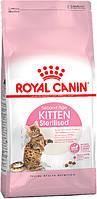 Корм для стерилизованных котят Royal Canin Kitten Sterilised Основное питание, От 6-ти месяцев, Коты/кошки, Супер-премиум, Royal Canin, Франция, 0.4 кг, Сухие корма