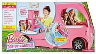 Кемпер трейлер Барби Barbie Pop Up Camper машина дом для Барби фургон для путешествий