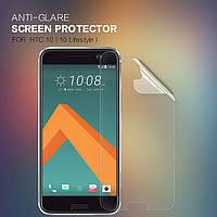 Защитная пленка Nillkin для HTC One 10 Lifestyle матовая