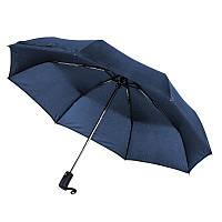 Складной автоматический зонт