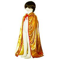 Маскарадный плащ Принца (золотой), фото 1