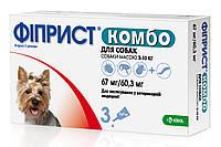Капли Фиприст КОМБО от блох и клещей для собак 2-10 кг