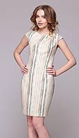 Платье  красивое Juanta-2361 белорусский трикотаж цвета светлые тона