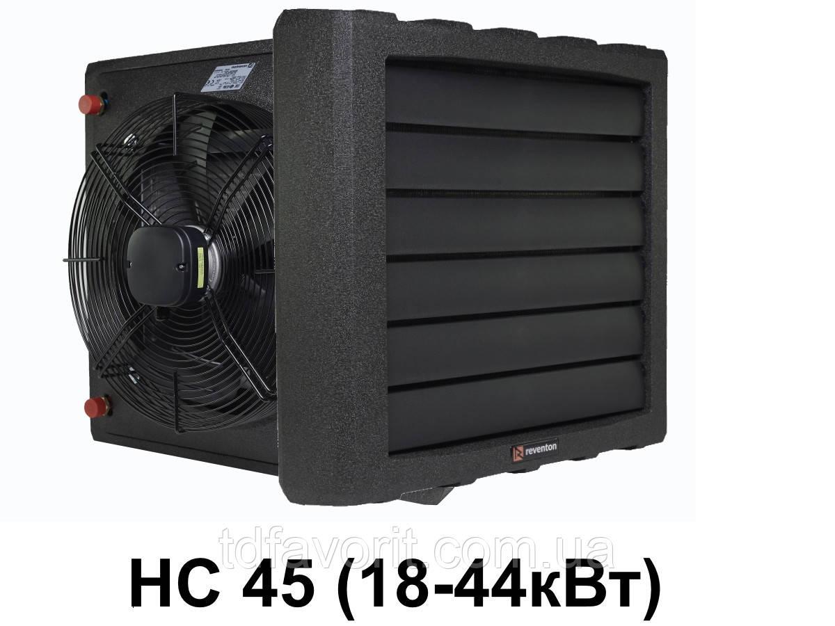 Водяной тепловентилятор Reventon  HC45-3S  (43.3 кВт)