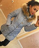 Теплая женская удлиненная зимняя куртка внутри холлофайбер, мех натуральный. Голубой цвет