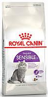 Royal Canin Sensible 33 Корм для кошек с чувствительным пищеварением Основное питание, Для взрослых животных, Коты/кошки, Франция, 4 кг, Сухие корма