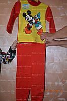 Костюм детский,р.90-92,92-98.начес