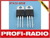 Симистор тиристор BTA16 (600В / 16A / 1Вт)