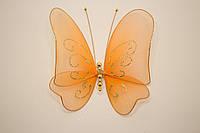 Бабочка декоративная большая 17*17 см оранжевое настроение