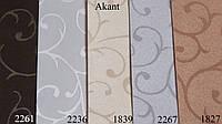 Роллеты тканевые Akant