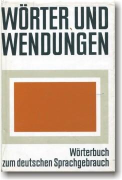 Словарь словосочетаний немецкого языка