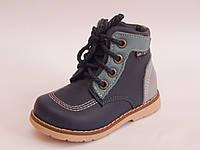 Зимние ботинки Jong Golf,р 22,27