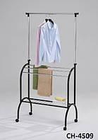Стойка для одежды(передвижная)  CH-4509