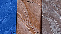 Роллеты тканевые Woda