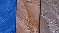 Роллеты тканевые Woda, фото 1