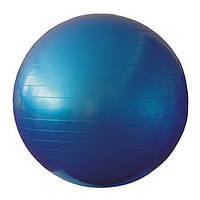 Фитболл Landfit Fitness Ball 75cm with Pump