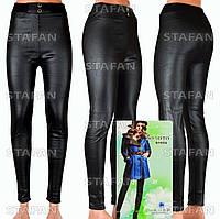 Женские штаны под кожу, на меху Zoloto S1652 6XL