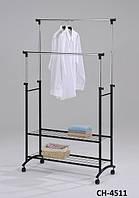 Стойка для одежды(передвижная)  CH-4511