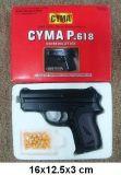 Пистолет с пульками JH41229269B/P618