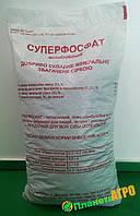 Удобрение Минеральное Суперфосфат Амонизированый, 900 г