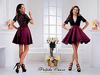 """Стильное платье """" Сьюзи """" с двойной юбкой, цвет черный+марсала. Арт-8851/74"""