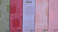 Роллеты тканевые Topaz