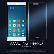 Защитное стекло Nillkin H+ PRO 2.5D для Xiaomi Mi 5s