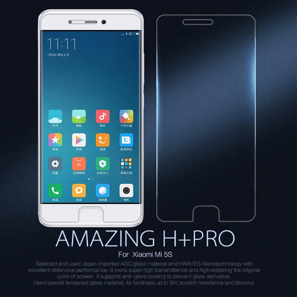 Защитное стекло Nillkin H+ PRO 0.2mm для Xiaomi Mi 5s