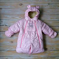 Зимний комбинезон трансформер 3 в 1 розового цвета для новорожденных