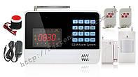 Комплект беспроводной сигнализации Alarm GSM 120G(пластиковый пульт)