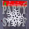 Украшение новогодние снежинки белые, 20х20 см