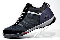 Кроссовки мужские Adidas Daroga на меху