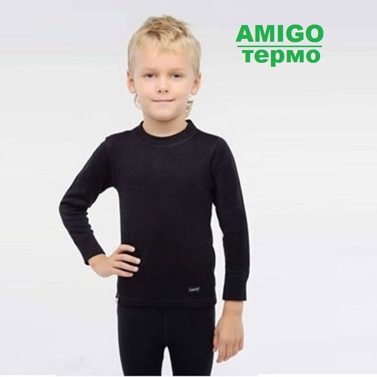 Детское термобелье AMIGO