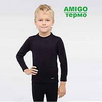 Детское термобелье AMIGO, фото 1