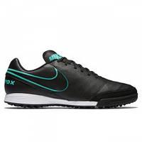 Кроссовки Nike Tiempo Genio II Leather tf(для футбола)