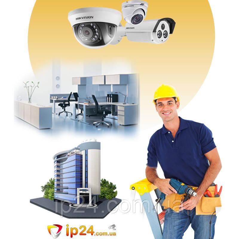 Установка видеонаблюдения для Вашего бизнеса
