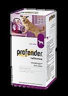 Профендер Bayer антигельминтик для собак со вкусом мяса