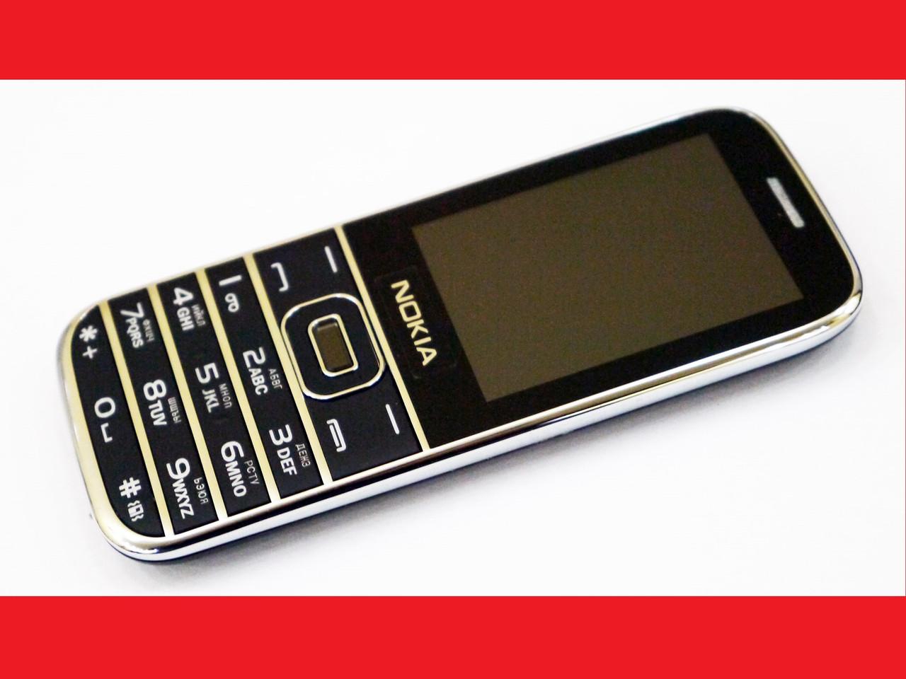 Телефон Nokia G809 Black - 2Sim+2,4''+FM