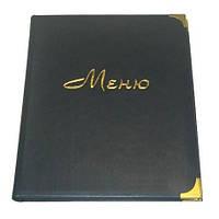Папки меню