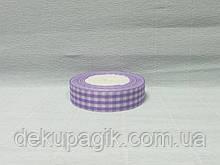 Лента тканевая, Сиреневая с белой клеткой, 2,5см