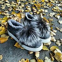 Зимние слипоны с мехом