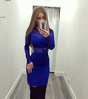 """Красивое гипюровое платье """" Флейта """", цвет электрик. Арт-8856/74"""