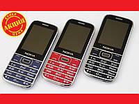 Телефон Nokia G809 - 2Sim+2,4''+FM тонкий корпус