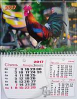 Календарь квартальный на 2017 год