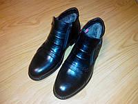Стильные зимние мужские ботинки на натуральном меху и комфортной подошве