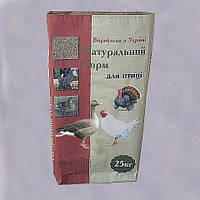 Бумажные мешки для комбикормов